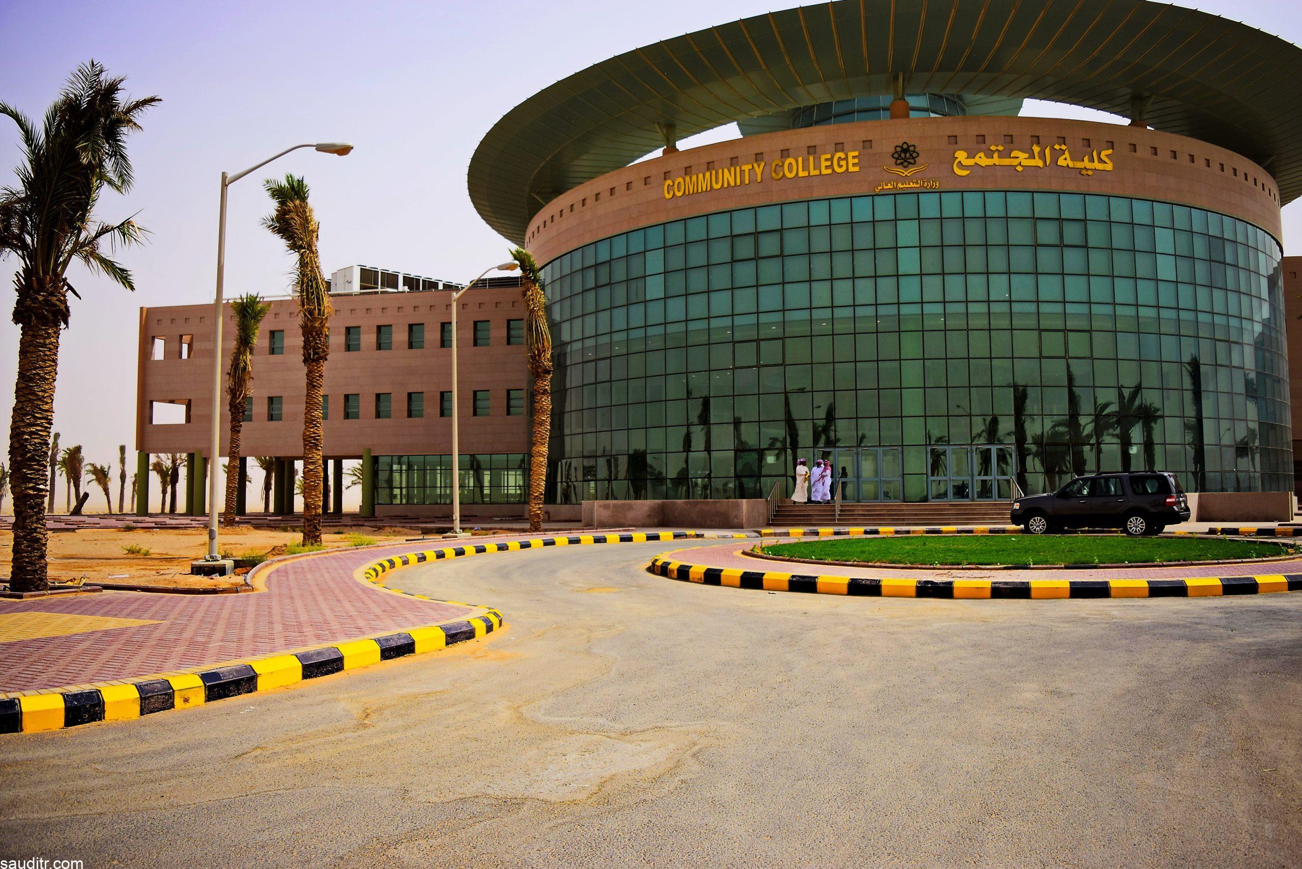 جامعة حفر الباطن سجلات طلاب 3