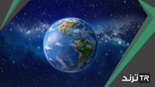 الأرض هي الكوكب الوحيد في المجموعة الشمسية التي سخرها الله ليتوفر ظروفًا تدعم الحياة منها