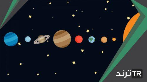 الذي يفصل بين الكواكب الداخلية والخارجية في النظام الشمسي هو