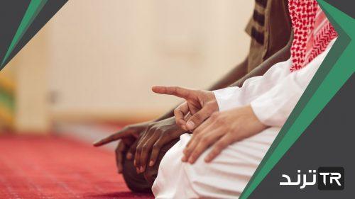 الصلاة المشروعة غير الواجبة تسمى