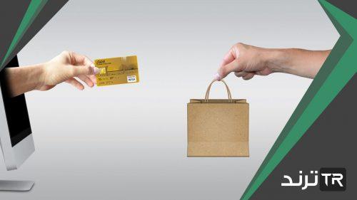 الفرق بين التسوق عبر الإنترنت والتسوق العادي