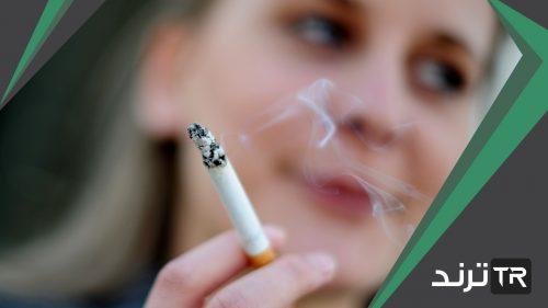 تجنب تعاطي التبغ كلمة تعاطي في الجملة السابقة تعني