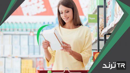 حرص المستهلك على قراءة الارشادات المطبوعة على المعلبات الغذائية