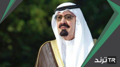 سار الملك عبد العزيز آل سعود على نهج أسلافه