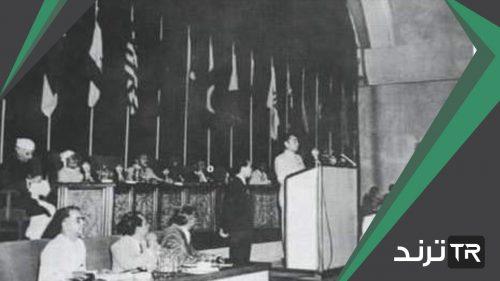 ظهرت حركة عدم الانحياز بعد نهاية الحرب العالمية