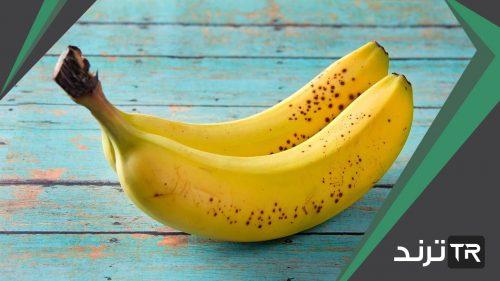 فوائد الموز للشعر والبشرة الدهنية