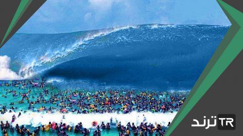 ما الذي يسبب حدوث التسونامي في المحيطات