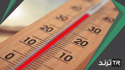 الثرمومتر جهاز يستخدم لقياس