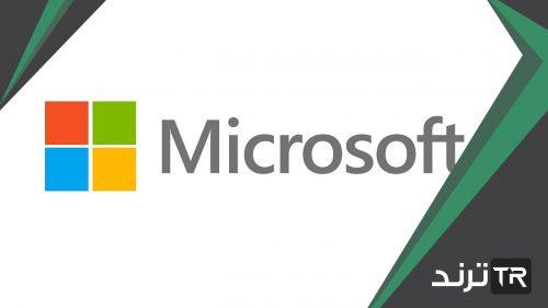 تعد حزمة برامج مايكروسوفت اوفيس ضمن برامج