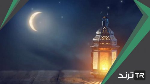 دعاء اليوم الثالث 3 من رمضان مفاتيح الجنان 2021