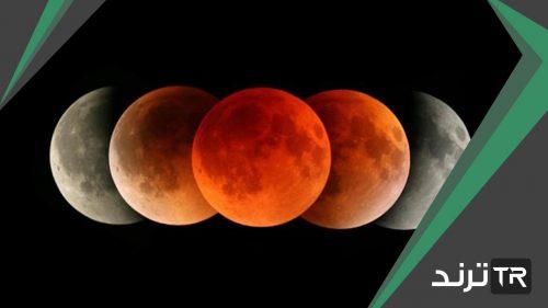 عندما يحجب القمر جزء من ضوء الشمس عن مناطق معينة من الأرض