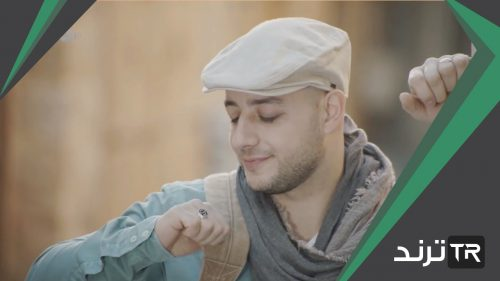 كلمات أغنية رمضان ماهر الزين