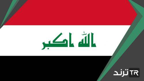لماذا سمي العراق ببلاد الرافدين