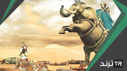 لماذا سمي بعام الفيل