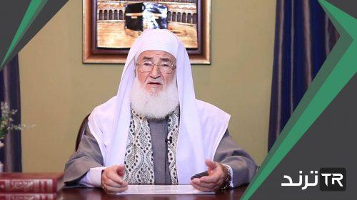 مذهب الشيخ محمد علي الصابوني