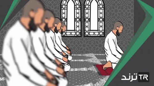 المسبوق هو من فاتته ركعة أو أكثر من الصلاة مع الإمام