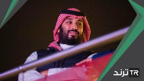 من هي زوجة الأمير محمد بن سلمان