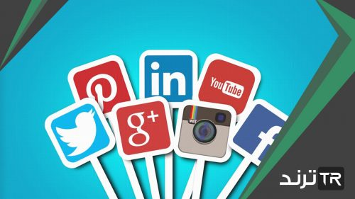 هي مواقع للتواصل الشخصي مع الاخرين على الانترنت لأهداف مختلفة وتسمى