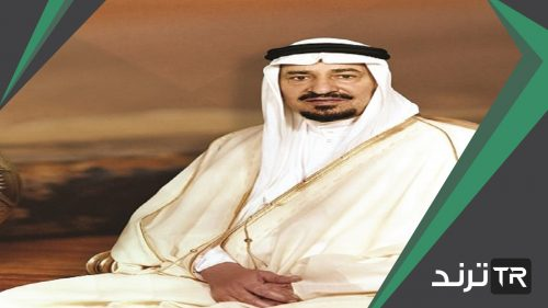 ولد الملك خالد بن عبد العزيز في الكويت